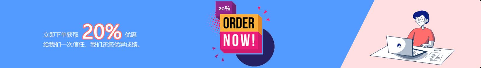 https://paperdaixie.com/order/orders/stud/new