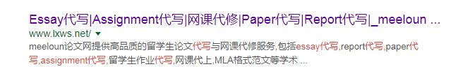搜狗搜索assignment代写网站