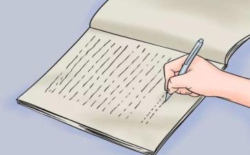 essay outline写作