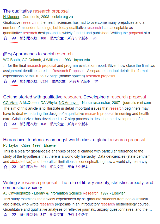 google scholar镜像搜索结果
