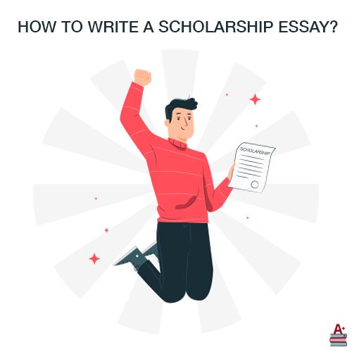 奖学金申请书怎么写