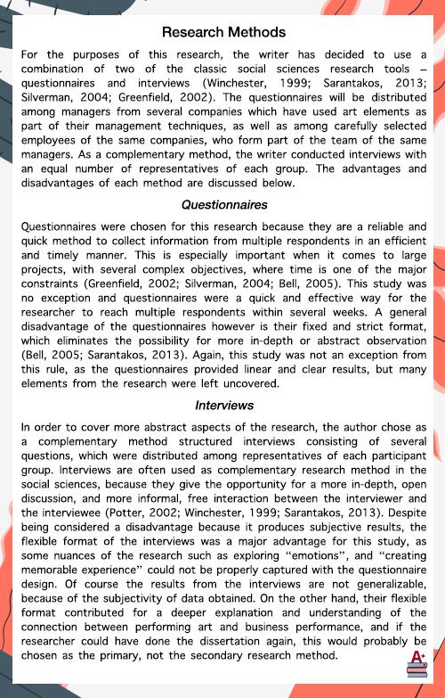 定性分析法