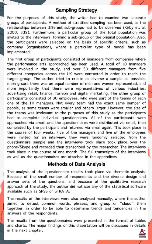 定性数据分析