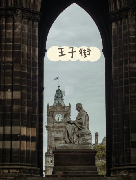 如何申请到爱丁堡大学的经验分享